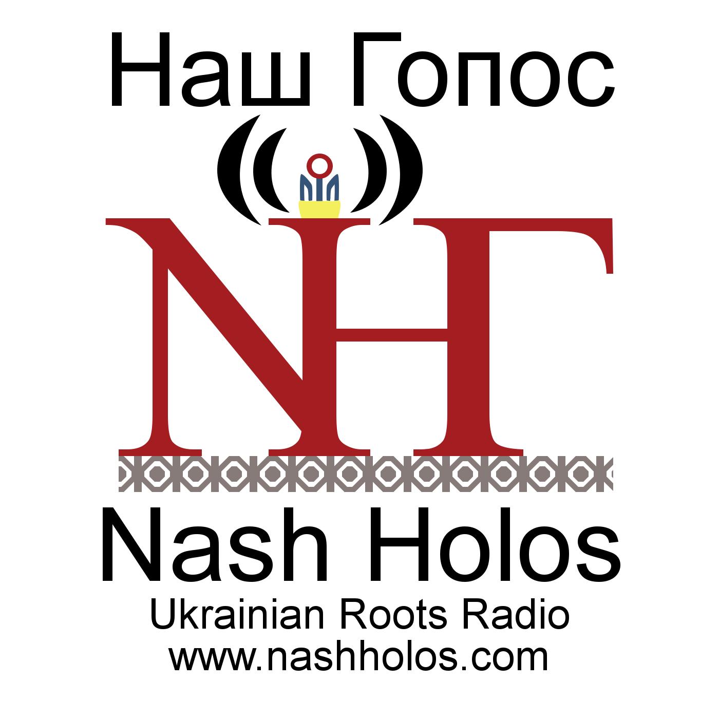 Nash Holos Vancouver